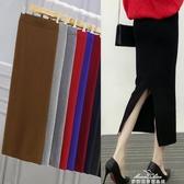 針織半身裙高腰中長款毛線裙長裙開叉包臀裙一步裙子 『新年禮物』