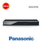 現貨快速出貨 國際 PANASONIC DVD-S700 多種格式播放 播放器 防塵設計電源回復 S700