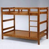 Homelike 泰貝莎3.5尺雙層床-淺胡桃色