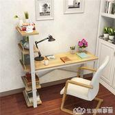 電腦桌台式家用兒童小書桌書架組合簡易辦公寫字台簡約學生學習桌 生活樂事館NMS
