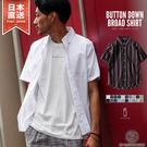 短袖襯衫 純棉扣領襯衫 20色 XS-M