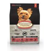 【Oven-Baked】烘焙客 成犬羊肉糙米口味 小顆粒 12.5磅 X 1包