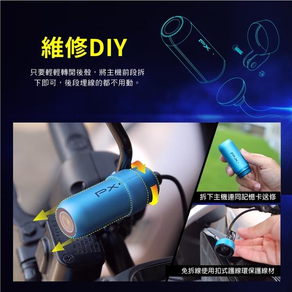 大通 機車行車記錄器wifi B53U藍 行車紀錄器 5大車廠指定採用 專業認證肯定 HD1080P車規認證