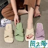 拖鞋女外穿潮夏季編織交叉軟平底時尚一字涼拖【風之海】