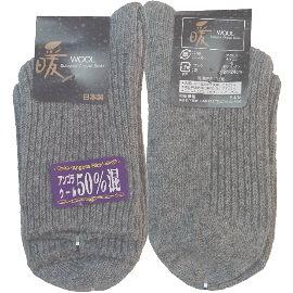 【波克貓哈日網】日本製保暖襪◇暖WOOL◇《灰色》