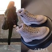 雪地靴冬季新款真皮雪地靴女皮毛一體秋冬馬丁靴加絨加厚棉鞋短靴子 快速出貨