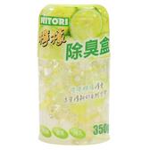 除臭盒 檸檬 350g F414-3 NITORI宜得利家居