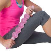 滾輪瑜伽按摩棒瑜伽棒腰部腿部背部瘦身頸椎按摩器按摩軸運動放鬆       琉璃美衣