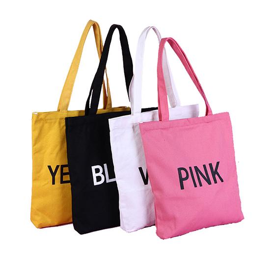 帆布包 手提袋 購物袋 文件袋 環保袋 肩背包 側背包 拉鍊袋 字母帆布袋(1個)【J049】米菈生活館