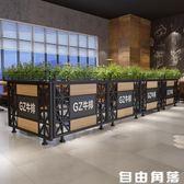 鐵藝隔斷裝飾創意火鍋店屏風鏤空花架客餐廳北歐圍欄飯店墻半截矮CY  自由角落