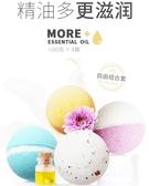 泡泡球-香體浴鹽球泡泡浴球氣泡彈泡澡球沐浴球精油球400g自由組合裝 【快速出貨】