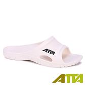 【333家居鞋館】ATTA | 足底均壓 足弓簡約休閒拖鞋-白色
