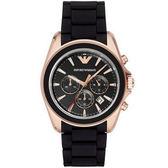 【Emporio Armani】/時尚簡約錶(男錶 女錶 Watch)/AR6066/台灣總代理原廠公司貨兩年保固
