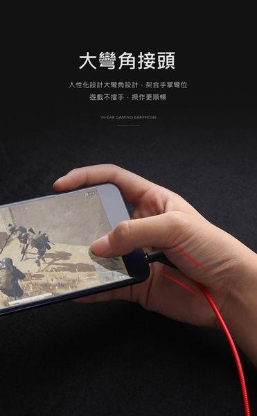 【免運費】USAMS入耳式遊戲耳機EP-27