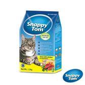 【ST幸福貓】貓乾糧 鮪+雞+蔬菜1.5kg-黃*6包組(A002D07-2)