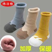 嬰兒襪子秋冬純棉鬆口0-6-12個月加絨中高筒新生兒加厚保暖寶寶襪【卡米優品】