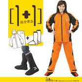 imitu [1+1] 【JUMP】MIT挺雅套裝休閒風雨衣全套內裡/雙拉鍊防水 L001 尼龍雨鞋套 (橘/黑_M~4XL) 180cm以上