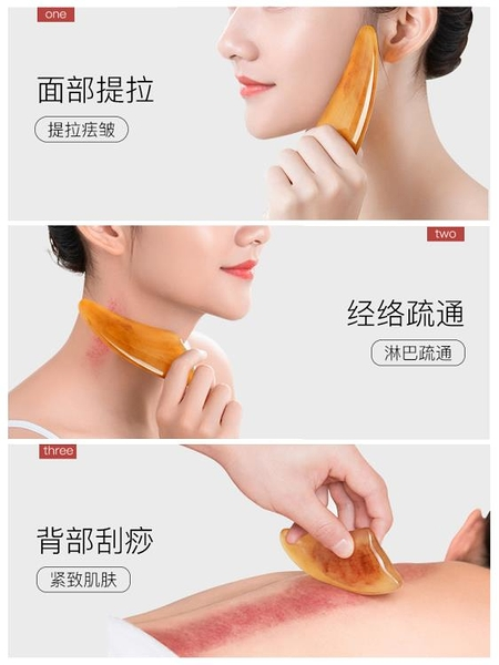 刮痧板 天然白水牛角刮痧板全身通用女面部美容臉部刮板頸眼部專用撥筋棒 3C數位百貨