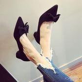 大碼低跟 蝴蝶結絨面淺口尖頭低跟單鞋35-41 - 古梵希鞋包