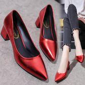 低跟鞋尖頭高跟鞋女5cm中跟淺口低跟鞋粗跟單鞋女紅色婚鞋工作鞋女鞋秋 芊墨左岸