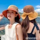 春夏季女漁夫帽鏤空防曬帽子女蝴蝶結度假遮陽帽透氣棉麻沙灘草帽