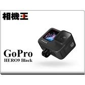 GoPro Hero 9 Black 黑色版 公司貨 送保溫瓶+防水背包6/21止
