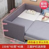 兒童床 定制實木兒童床帶護欄女男孩嬰兒床邊床軟包布藝延邊加寬小床拼接大床【快速出貨】