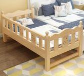 實木兒童床 帶男孩女孩單人床兒童床小床加寬拼接分床兒童床【快速出貨八折鉅惠】