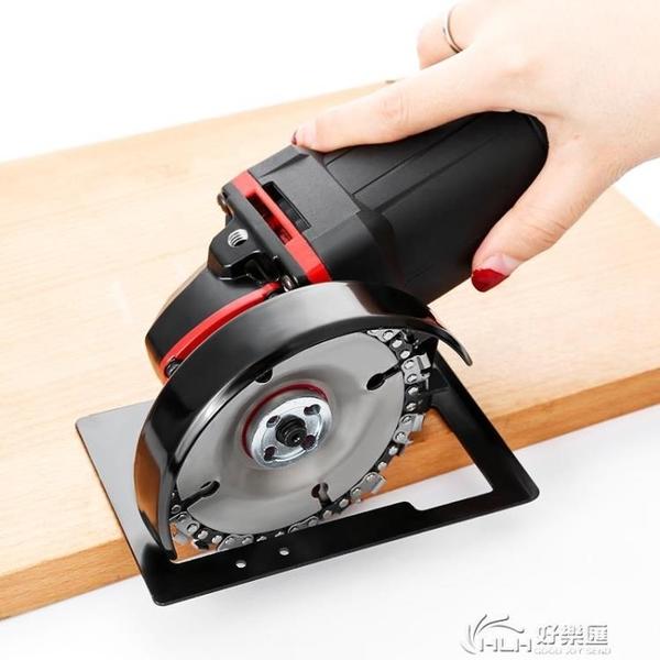 角磨機底座改裝頭保護罩改切割機固定支架萬用變開槽配件轉換工具 好樂匯