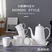 咖啡杯套裝 北歐咖啡杯套裝簡約優雅水杯 ZB1683『時尚玩家』
