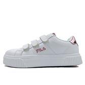 FILA Court Deluxe 女 白 粉色 魔鬼氈 板鞋 增高 運動休閒鞋 復古 韓國流行款 小白鞋 5-C601S-510