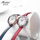 韓製韓製百搭時尚潮流男女手錶防水方形小表盤小巧清晰手錶大氣女簡約