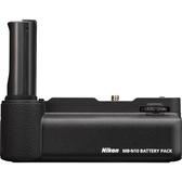 *兆華國際* Nikon MB-N10 Z6/Z7專用電池手把 電池手把 國祥公司貨