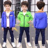 男童外套春秋裝 兒童風衣夾克輕薄連帽外套