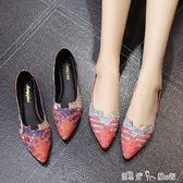 夏季韓版淺口CHIC單鞋女鞋子百搭尖頭學生原宿平底懶人鞋 潔思米