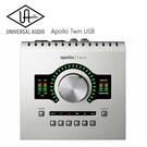 UNIVERSAL AUDIO Apollo Twin USB 專業USB3.0錄音介面