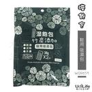 【九元生活百貨】9uLife 鞋用吸濕包...