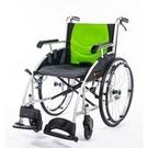 輪椅B款 鋁合金 均佳 JW-120 流...
