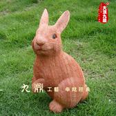 兔子擺件 動物生肖 紅木木雕工藝品 家居擺件