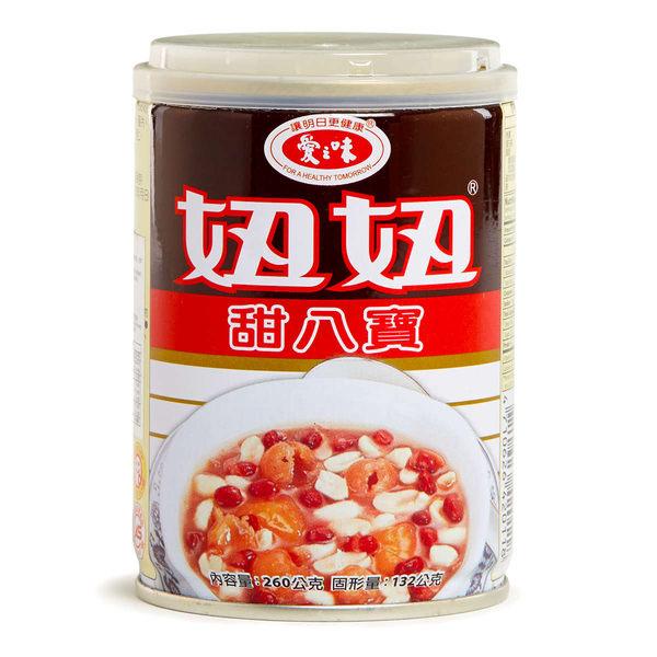 愛之味妞妞甜八寶260g*3罐/組【合迷雅好物超級商城】