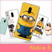 【萌萌噠】諾基亞 Nokia 6 (5.5吋)   文藝彩繪磨砂 卡通塗鴉 PC硬殼 超薄防指紋 半包手機殼 手機套