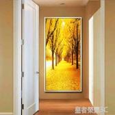入戶玄關裝飾畫豎版過道走廊牆面畫現代簡約招財風水壁畫客廳掛畫YTL「榮耀尊享」