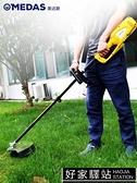 電動割草機小型家用打草機除草機割灌機草坪修剪機雜草機