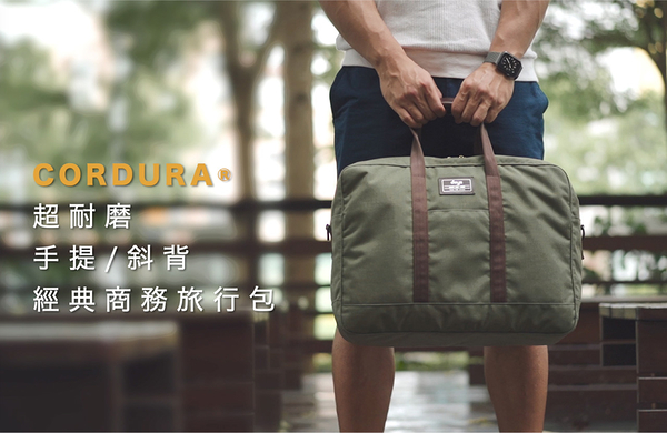 deya - CORDURA 超耐磨商務多用途旅行包 (手提/斜背/後側背)-2色
