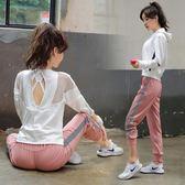 運動套裝女瑜伽服秋冬韓國速干衣寬鬆健身房跑步服