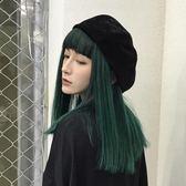 假髮女長直髮空氣劉海中長髮染黑墨綠齊髮尾【聚寶屋】