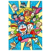 【台製拼圖】哆啦A夢 Doraemon 活力普普風 (300片) HP0300S-166