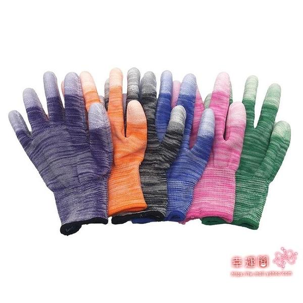 防靜電手套 36雙pu涂指勞保手套耐磨浸膠薄款防靜電工作電子廠男女白尼龍涂掌