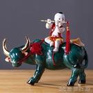 擺件 陶瓷器牧童騎牛古典藝術擺件家居客廳裝飾品工藝品中式擺設【快速出貨】