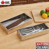 筷籠 合慶304不銹鋼消毒柜筷子盒 餐具筷子筒收納架 廚房家用瀝水筷籠 任選一件享八折